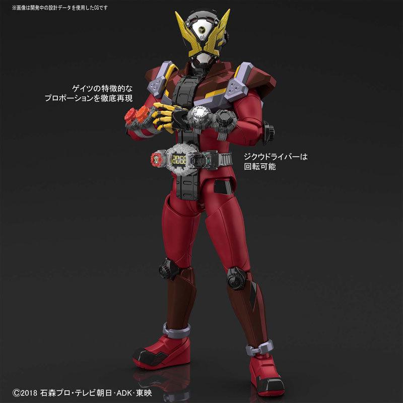 Figure-rise Standard 仮面ライダーゲイツ プラモデルFIGURE-044611_04
