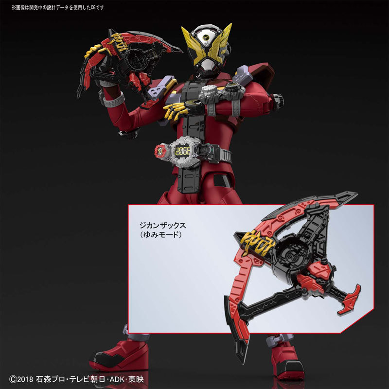 Figure-rise Standard 仮面ライダーゲイツ プラモデルFIGURE-044611_06