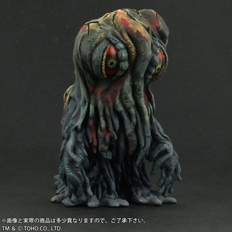 デフォリアル ヘドラ 完成品フィギュアFIGURE-045266_03