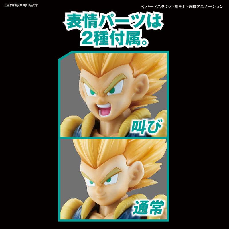 Figure-rise Standard 超サイヤ人ゴテンクス プラモデルFIGURE-046724_05