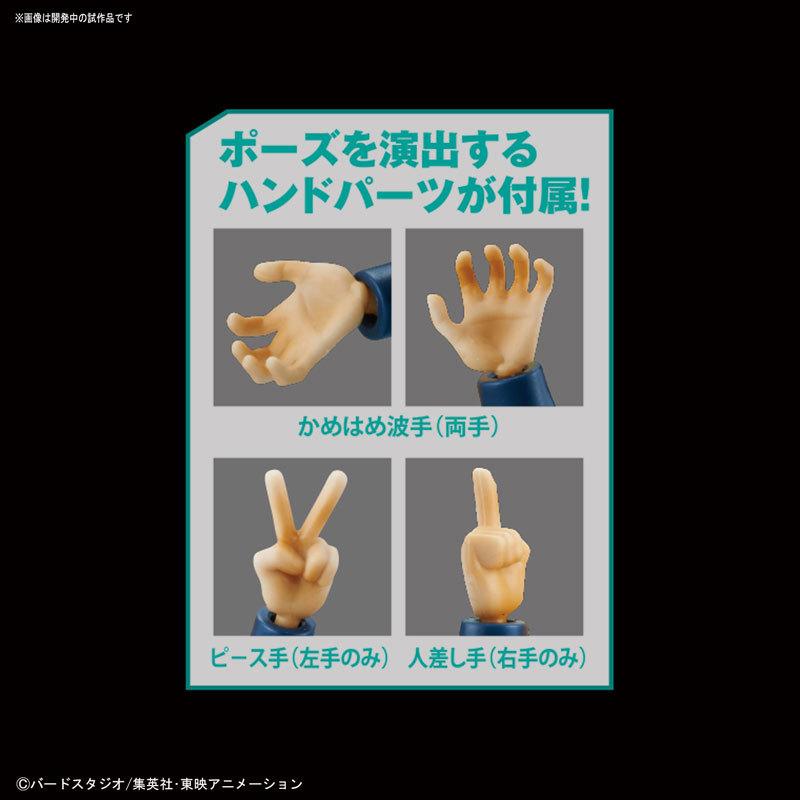 Figure-rise Standard 超サイヤ人ゴテンクス プラモデルFIGURE-046724_06