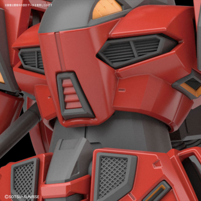 RE100 1100 ビギナ・ギナII プラモデルTOY-GDM-4106_05