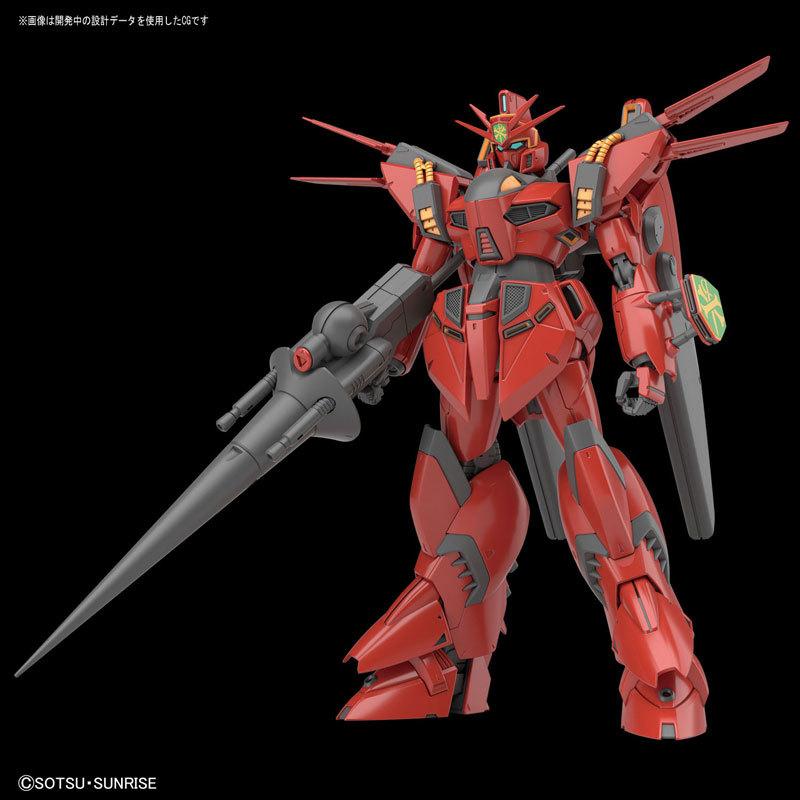 RE100 1100 ビギナ・ギナII プラモデルTOY-GDM-4106_02