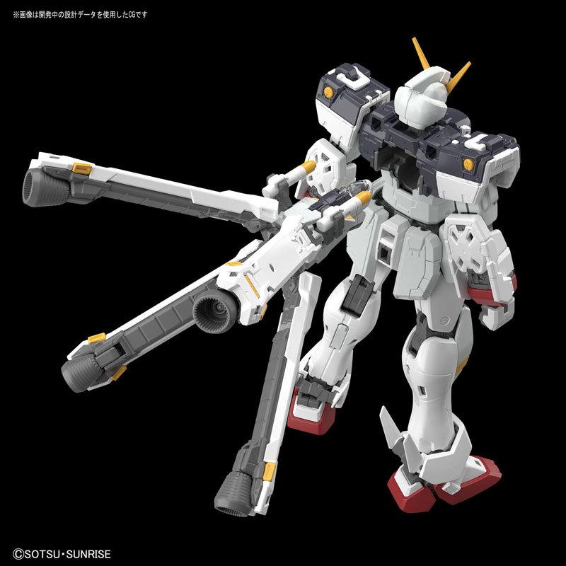 RG 1144 クロスボーン・ガンダムX1 プラモデルTOY-GDM-4105_07