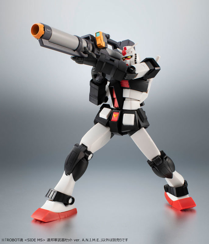 ROBOT魂 〈SIDE MS〉連邦軍武器セットFIGURE-045274_05