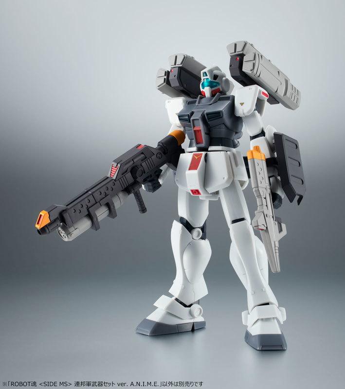 ROBOT魂 〈SIDE MS〉連邦軍武器セットFIGURE-045274_06