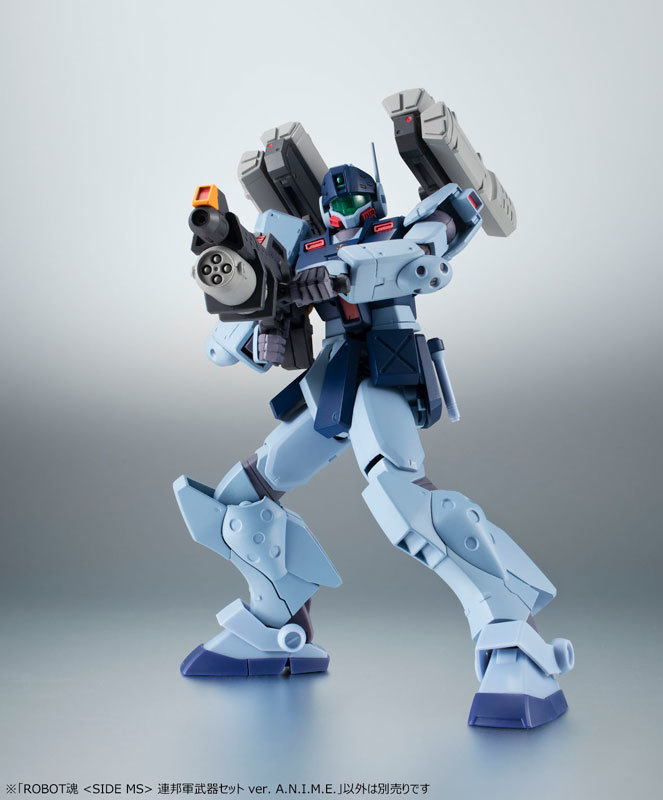 ROBOT魂 〈SIDE MS〉連邦軍武器セットFIGURE-045274_08