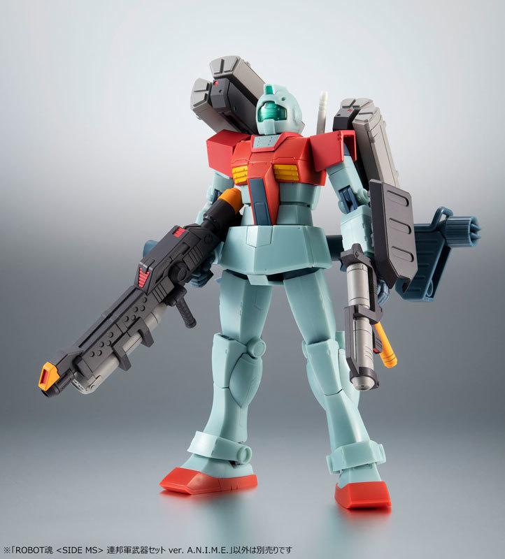 ROBOT魂 〈SIDE MS〉連邦軍武器セットFIGURE-045274_02
