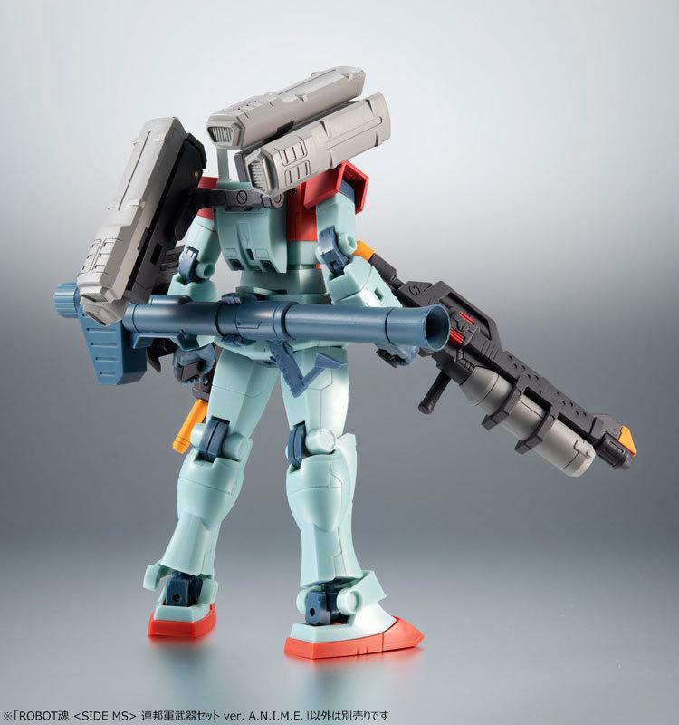 ROBOT魂 〈SIDE MS〉連邦軍武器セットFIGURE-045274_03