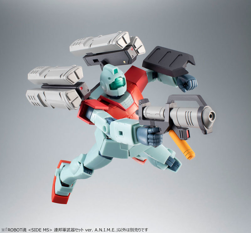 ROBOT魂 〈SIDE MS〉連邦軍武器セットFIGURE-045274_04