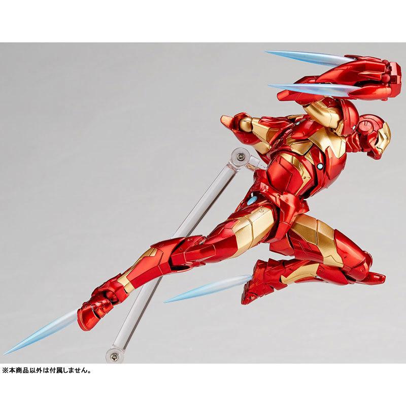 フィギュアコンプレックス アメイジング・ヤマグチ アイアンマン ブリーディングエッジアーマーFIGURE-045369_02