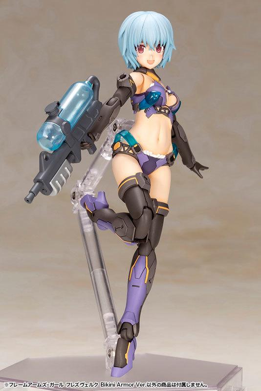 フレームアームズ・ガール フレズヴェルク Bikini ArmorFIGURE-044283_06