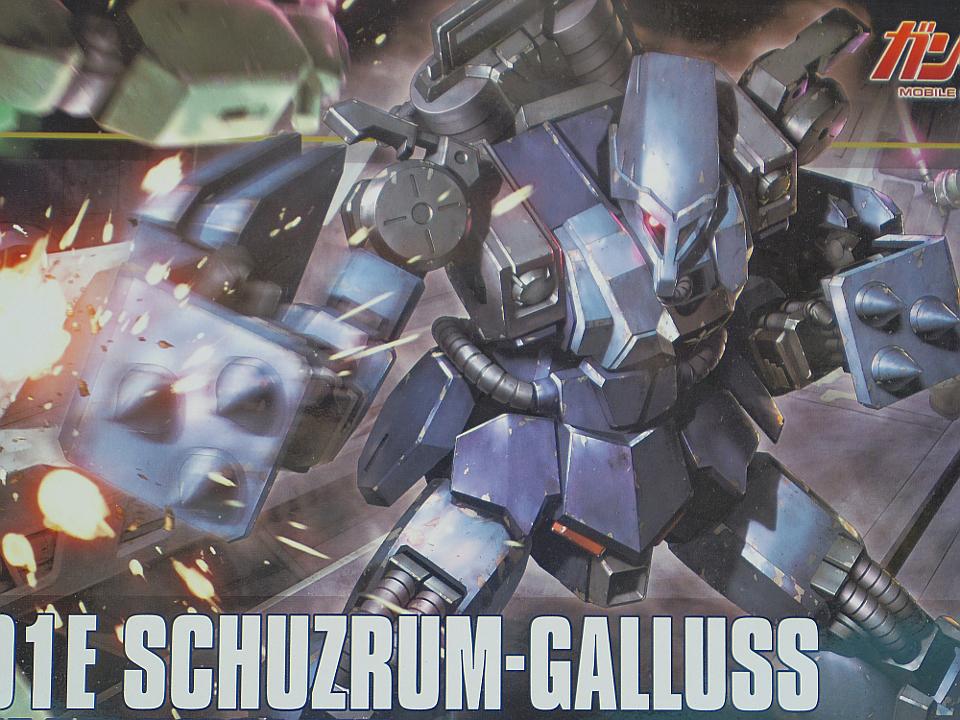 HGUC シュツルム・ガルス1