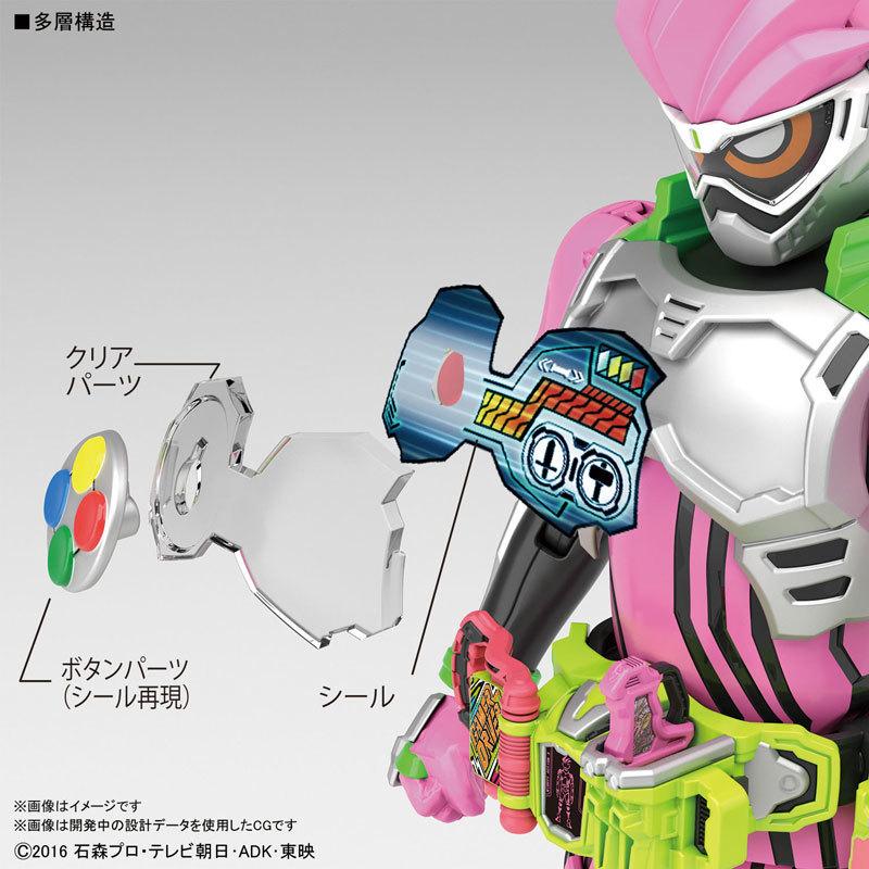 Figure-rise Standard 仮面ライダーエグゼイド アクションゲーマー レベル2 プラモデルFIGURE-047674_04