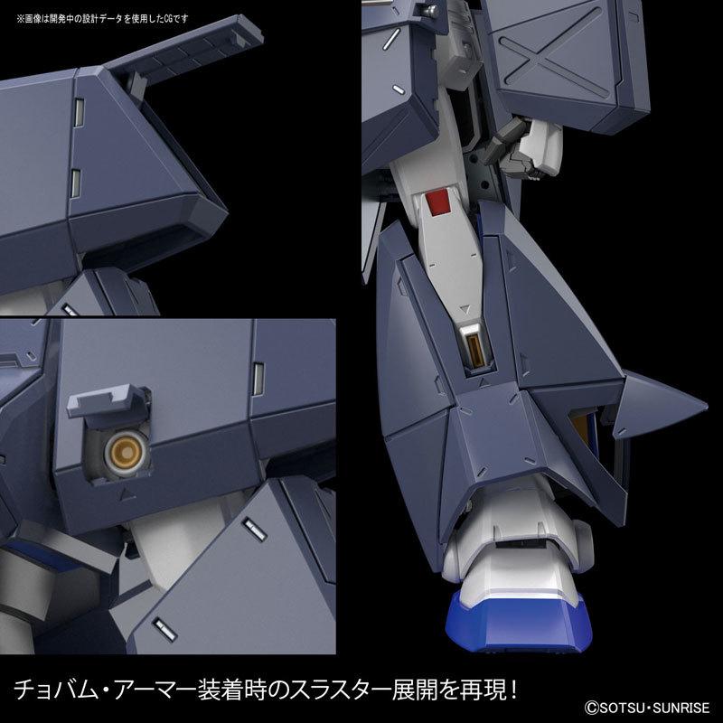 MG 1100 ガンダムNT-1TOY-GDM-4107_07