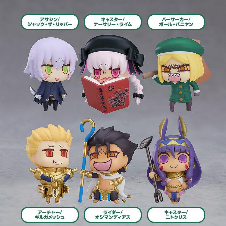 マンガで分かる!FateGrand Order トレーディングフィギュア 第3話GOODS-00261887_01