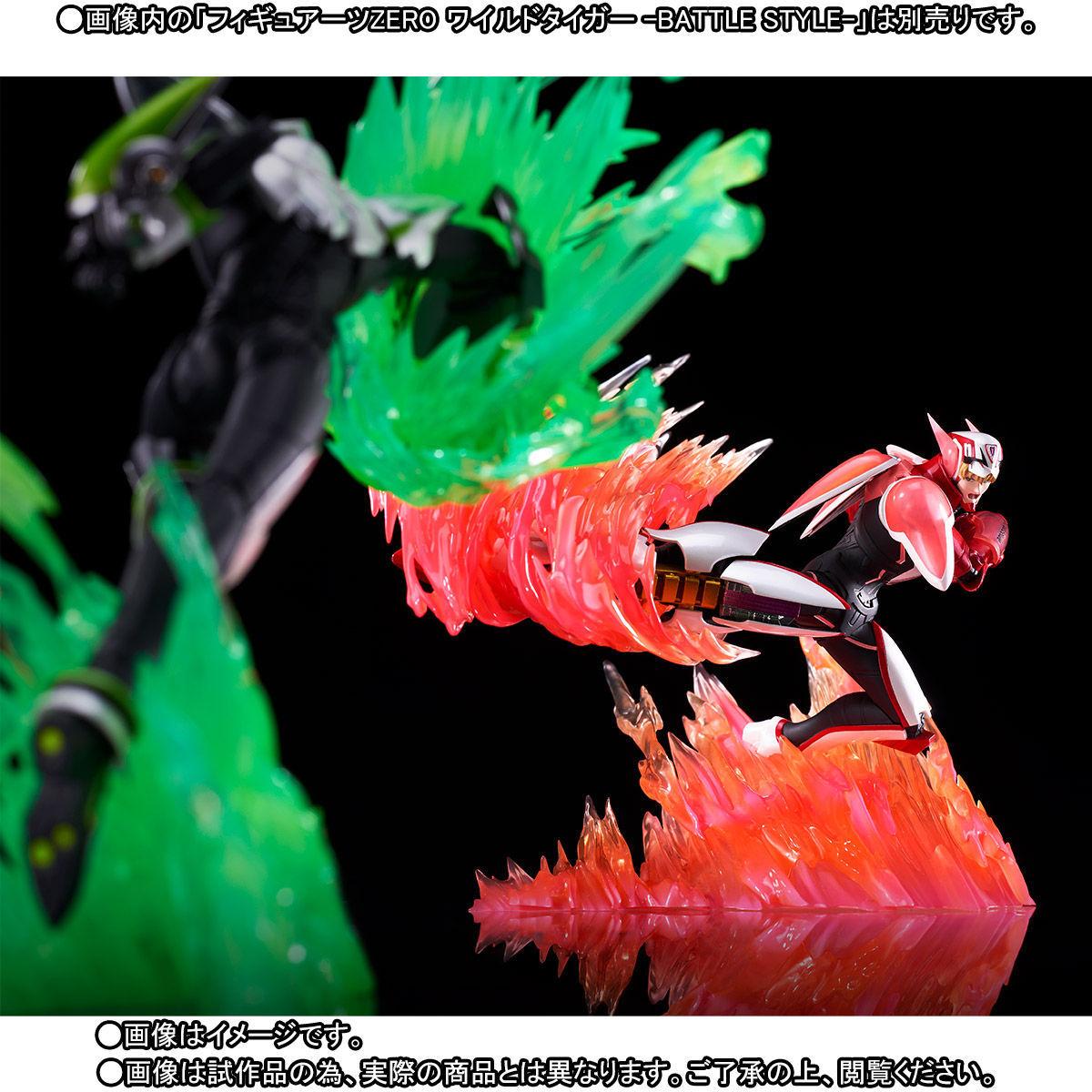 フィギュアーツZERO バーナビー・ブルックスJr -BATTLE STYLE-6