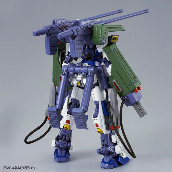 MG ガンダムF90用 ミッションパック Eタイプ&Sタイプ4