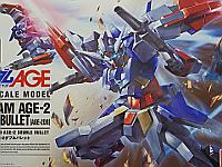 SMHG AGE2 ダブルバレット1
