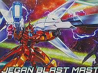 SMHGBD ブラストマスター1