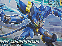 SMHGBD 煌・ギラーガ1