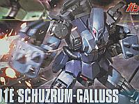SMHGUC シュツルム・ガルス1