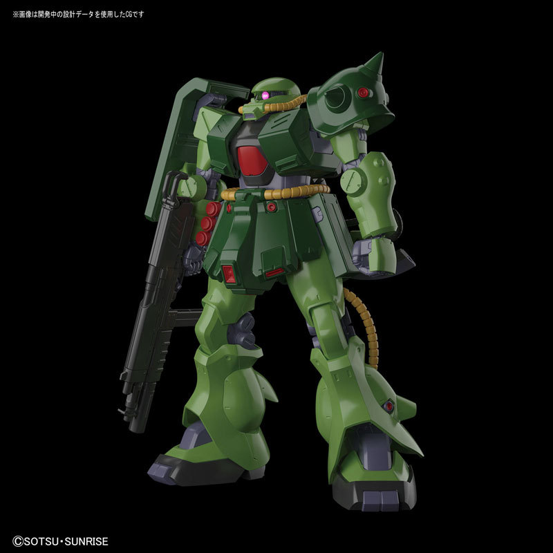 RE100 1100 ザクII改TOY-GDM-4108_01