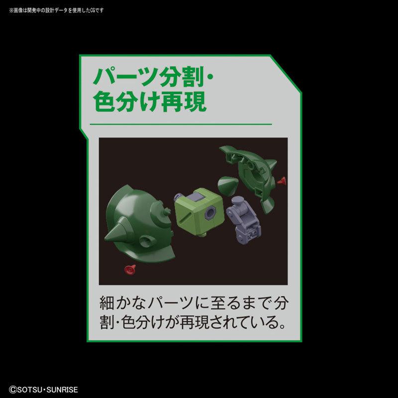 RE100 1100 ザクII改TOY-GDM-4108_04