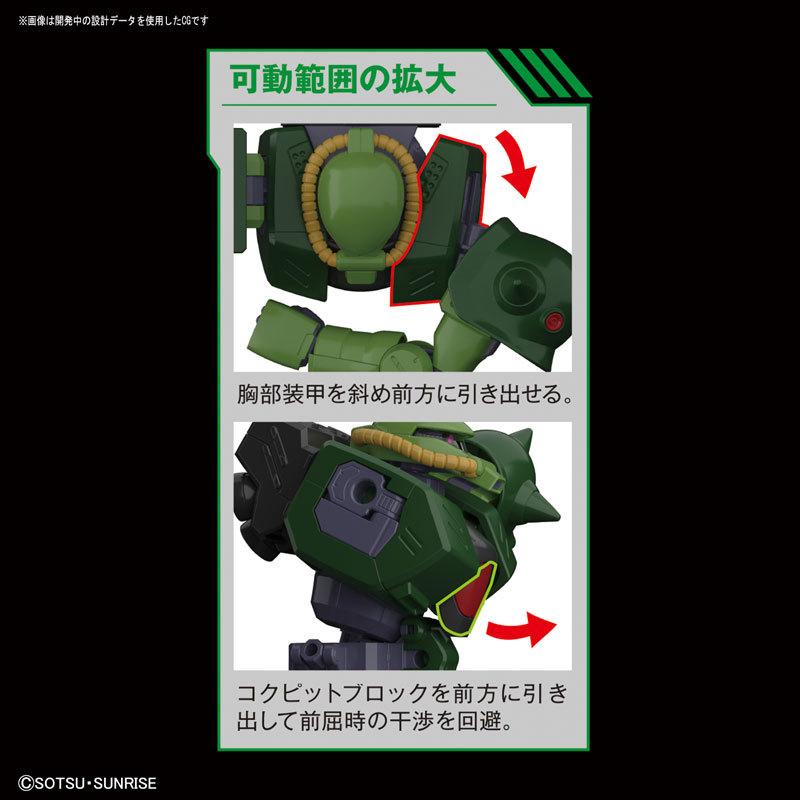 RE100 1100 ザクII改TOY-GDM-4108_05