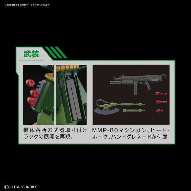 RE100 1100 ザクII改TOY-GDM-4108_06