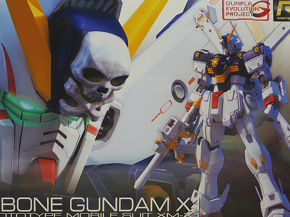 RG クロスボーンガンダムX1-1