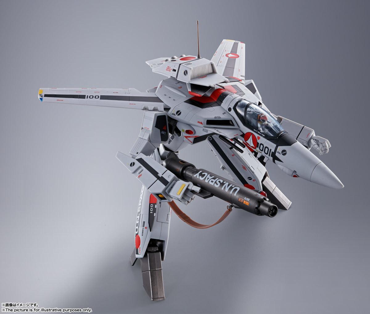 劇場版VF-1S バルキリー(一条輝機)04