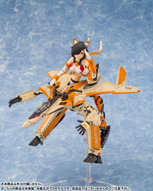 VF-31D スクルド プラモデルFIGURE-049247_03