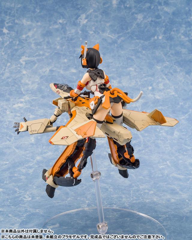 VF-31D スクルド プラモデルFIGURE-049247_04