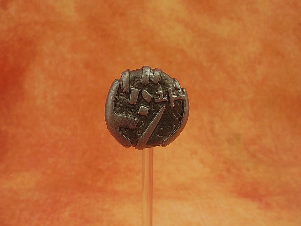 超像可動 エコーズ23-21