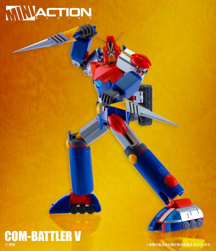 ミニアクションフィギュア 超電磁ロボ コン・バトラーVFIGURE-049110_01