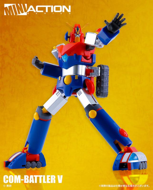 ミニアクションフィギュア 超電磁ロボ コン・バトラーVFIGURE-049110_02