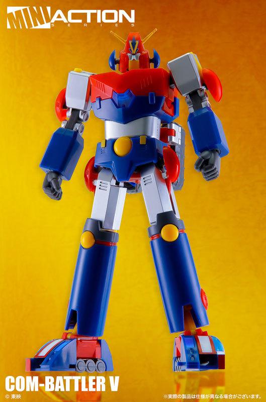 ミニアクションフィギュア 超電磁ロボ コン・バトラーVFIGURE-049110_03