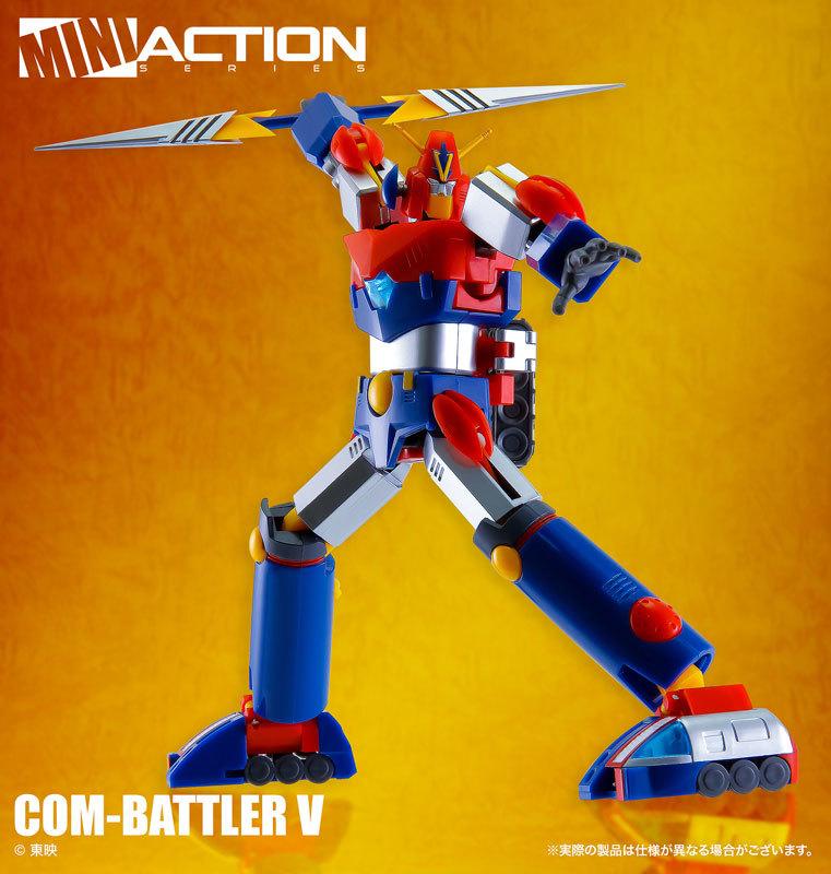 ミニアクションフィギュア 超電磁ロボ コン・バトラーVFIGURE-049110_04