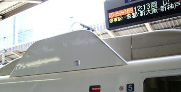 2010080702.jpg