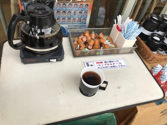 ホットコーヒー無料2019 (1)