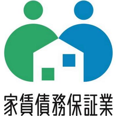 登録家賃債務保証業者シンボルマーク
