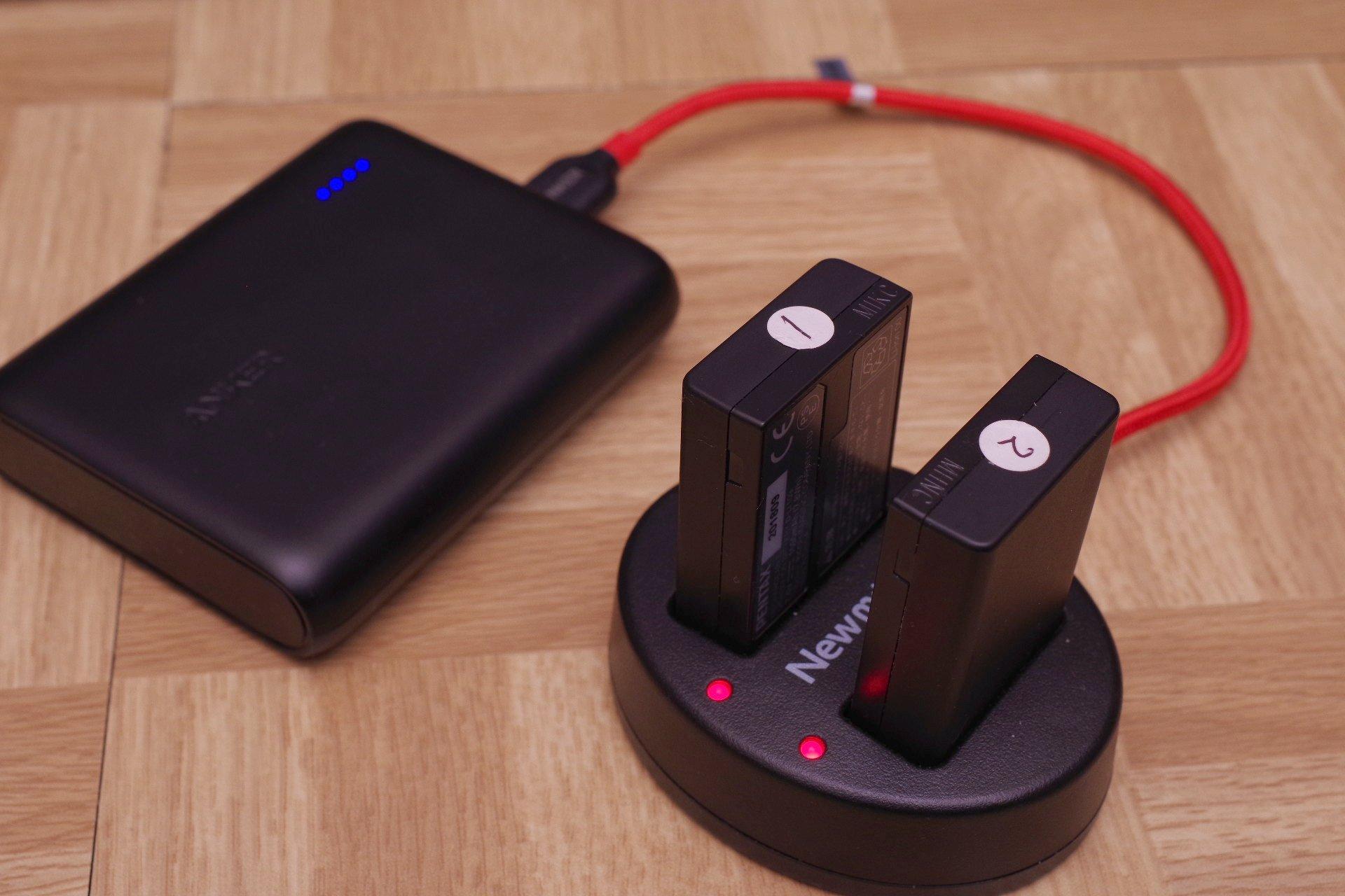 PENTAX KP(D-Li109)を外出先でもモバイルバッテリーで充電する!