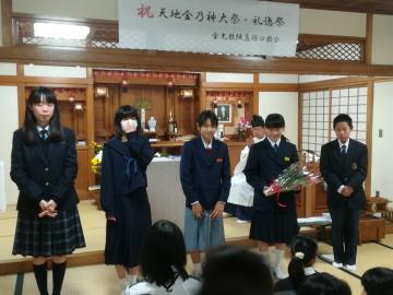 平成最後の勧学祭