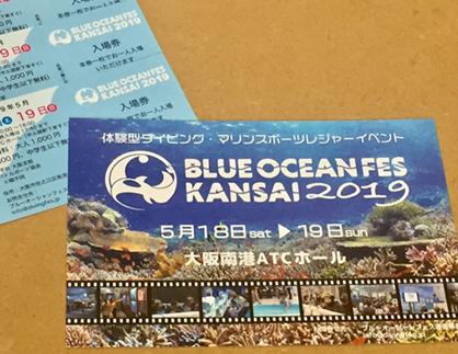 blueoceanfes.jpg