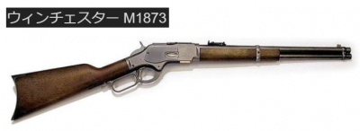 M1873.png