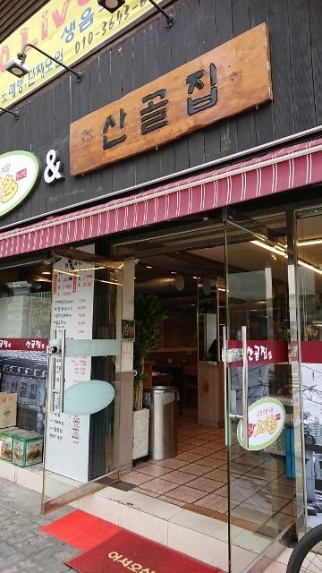 kimuchichigey011.jpg