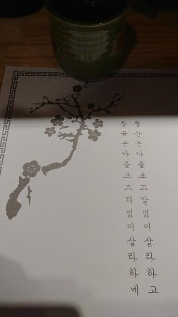 kousushi005.jpg