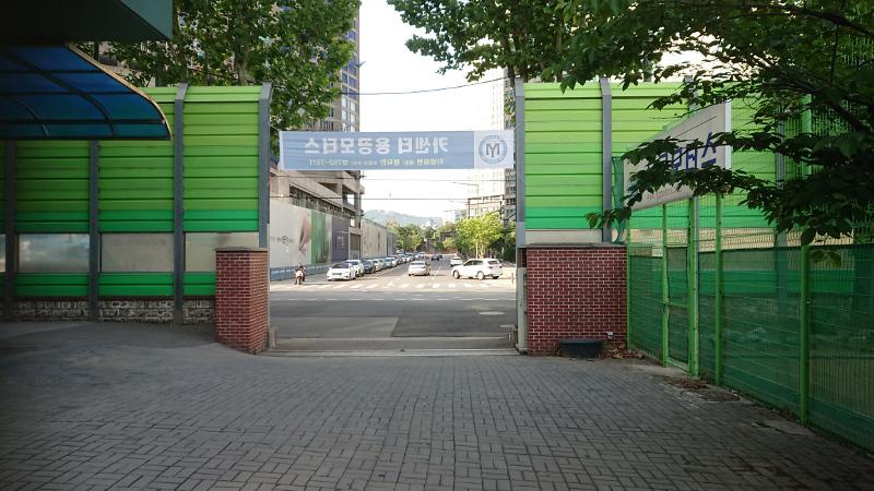 kurumashuuri001.jpg