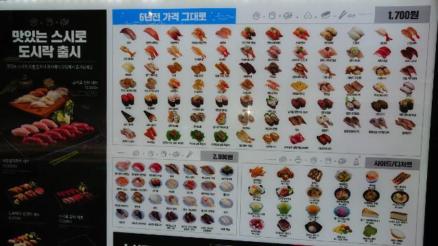 sushiroyong001.jpg